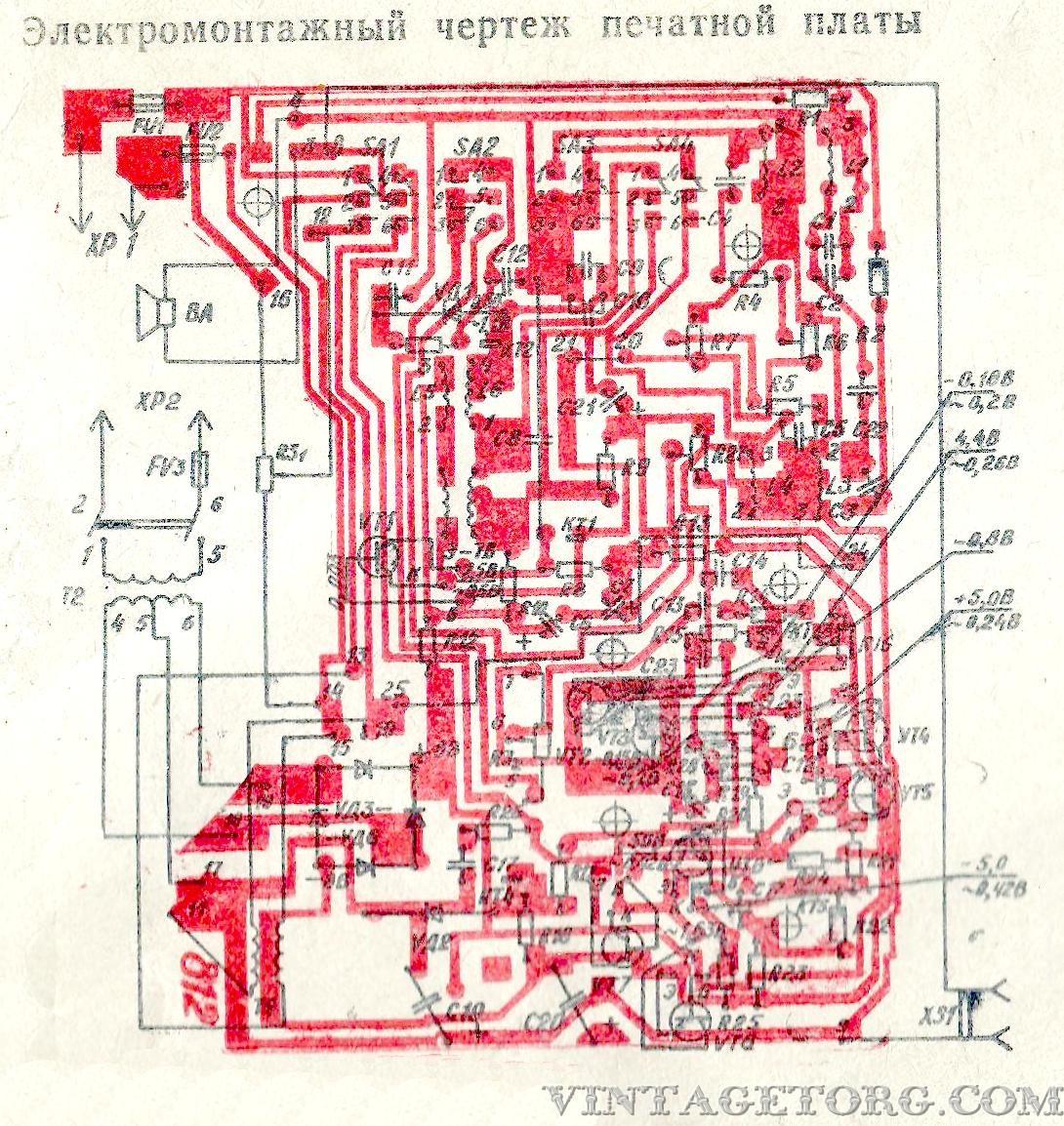 Схема трехпрограммного приемника раздан
