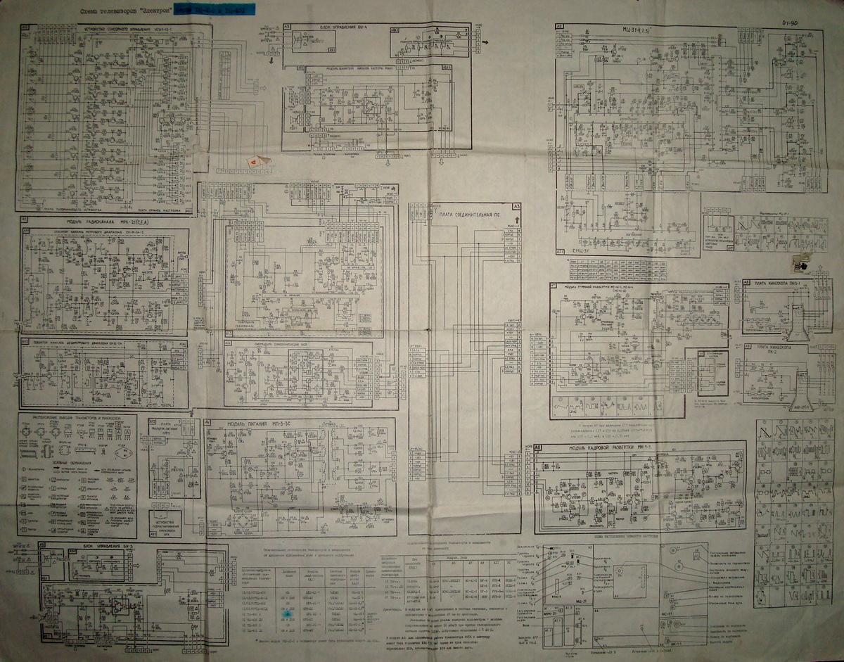 Схема электрон 382 ди