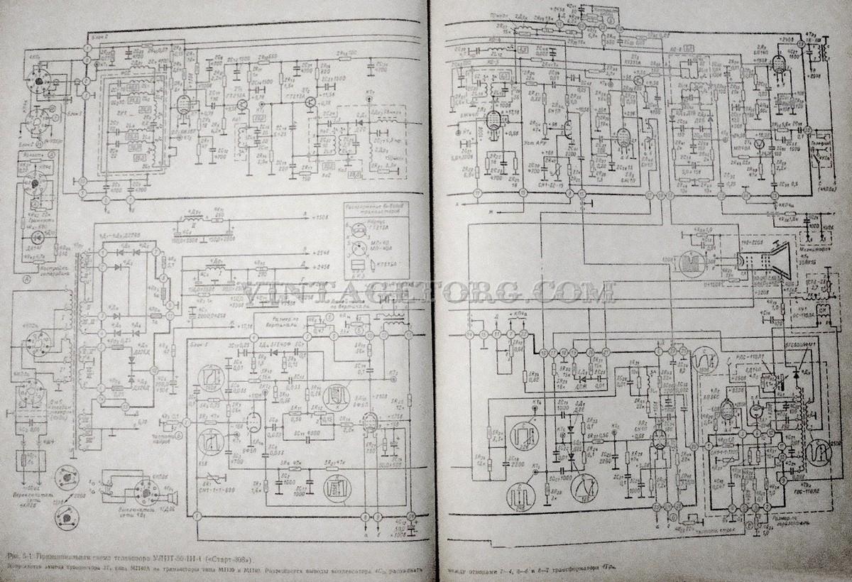 схема радиоусилителя