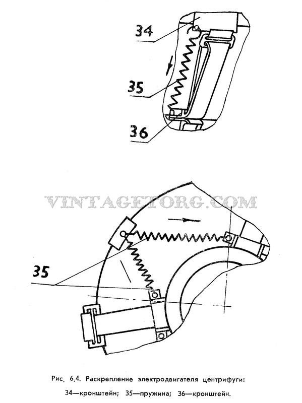 Электрическая схема фишки прицепа 21