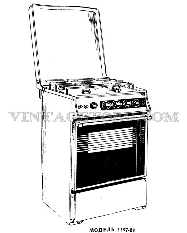 газовая плита брест модель 1457 02 инструкция