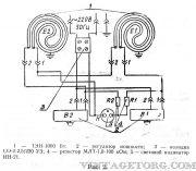 Схема эл соединений электроплитки Россиянка 2