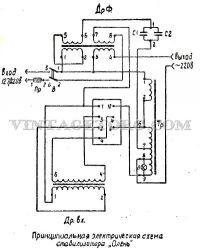 Стабилизатор напряжения УСН- 15 Олень схема